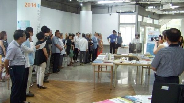 2014 Museum Day 7.17-18 상원미술관이 참여합니다.