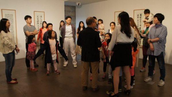 2016.04.30 [2016 꿈다락 토요문화학교] 미술관 속 감성여행, 한지로 만나는 전통공예 이야기 가족프로그램