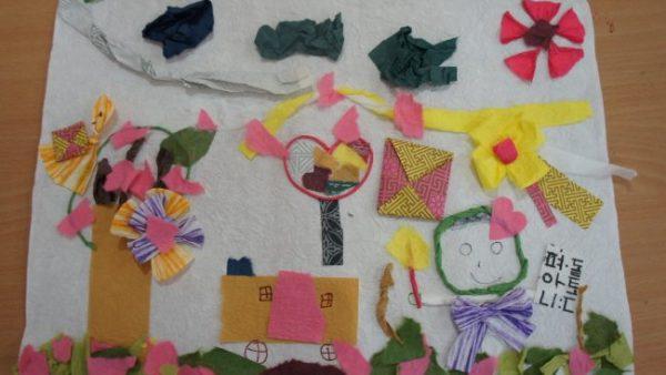 2016.06.04 [2016 꿈다락 토요문화학교] 미술관 속 감성여행, 한지로 만나는 전통공예 이야기 어린이프로그램