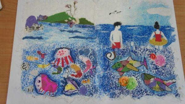 2016.11.05 [2016 꿈다락 토요문화학교] 미술관 속 감성여행, 한지로 만나는 전통공예 이야기 청소년프로그램
