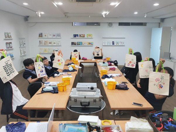 2018.05.24. 염색공예 프로그램  5월 24일 길음중학교