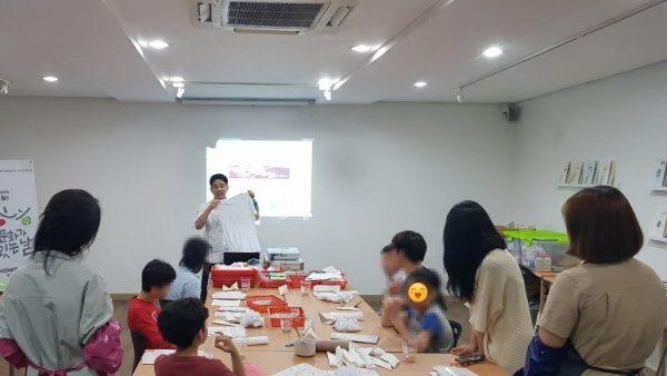 2018.05.30.  '문화가 있는 날' 체험 프로그램
