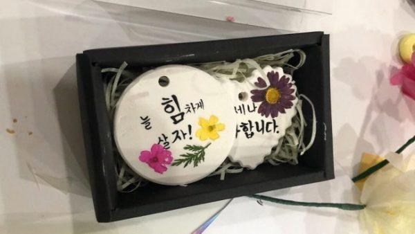 2019.04.26 [중학교자유학년제] 석고 방향제, 한지 꽃 만들기