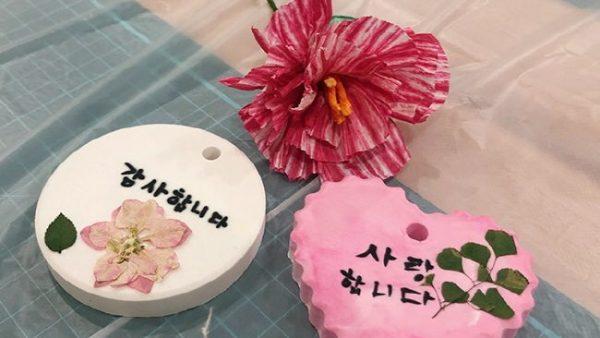 2019.08.31 [중학교자유학년제] 한지꽃+석고방향제 만들기