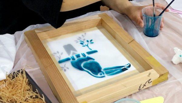 2019.09.04 [문자문화원형 스토리텔링展 연계 프로그램] 예술 꽃 활짝! 문화 향기 가득! 공예 체험 나들이