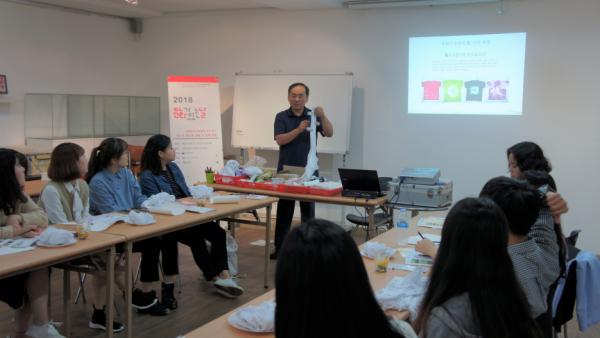 2018.09.29. '문화가 있는 날' 체험 프로그램