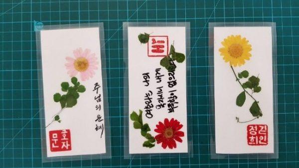 2020.06.27 [문화가있는날] 3회차 프로그램  행복한 손길로 담은 생활 속 예술체험