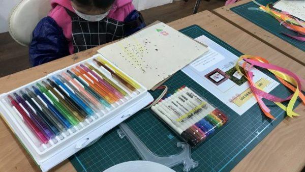 [상설체험] 2020.10.20 '리본자수 가을 풍경 그리기' 상원미술관 교육 프로그램