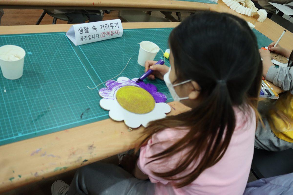 [상설체험] 2020.10.27 '한지접기 차임볼 메모판 만들기' 상원미술관 교육 프로그램