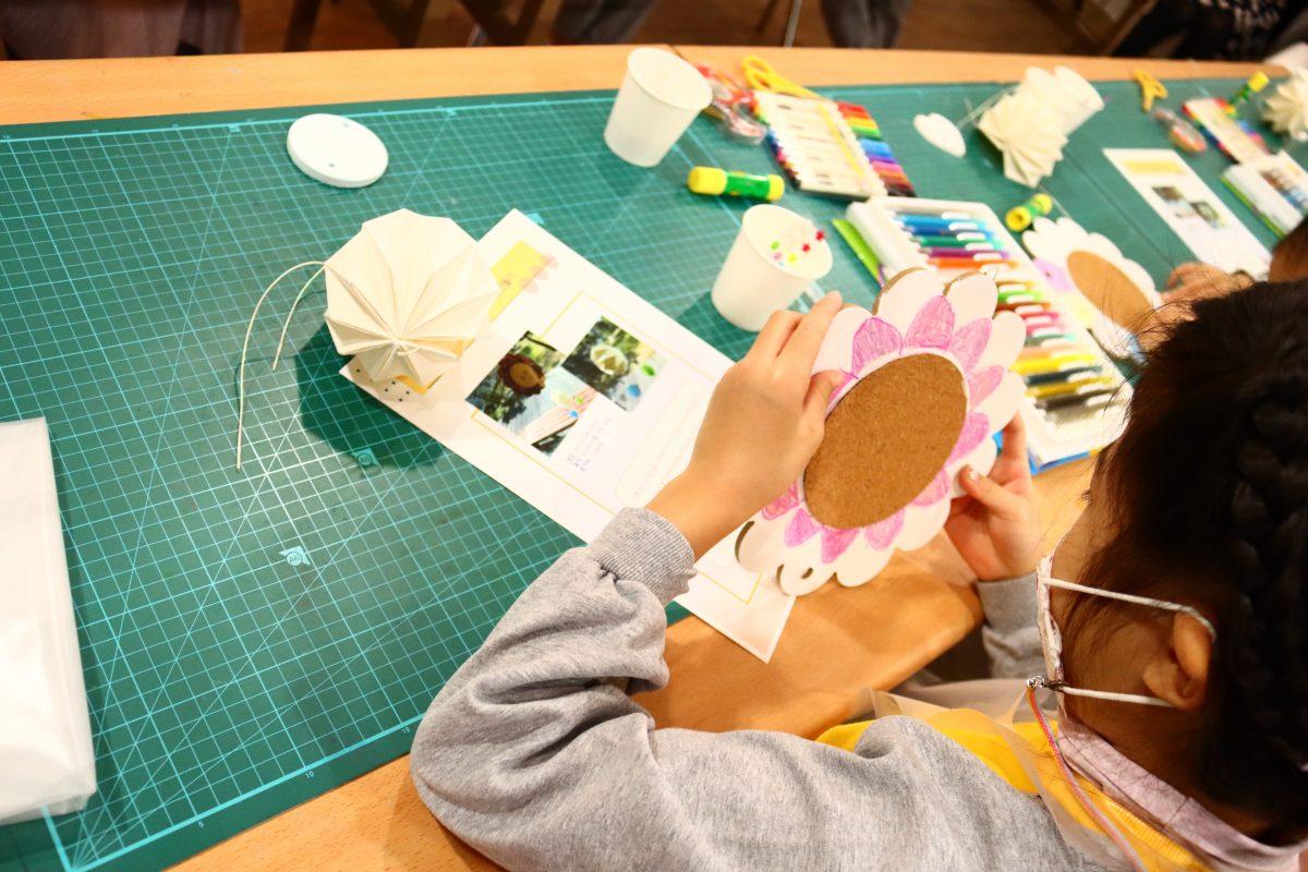[상설체험] 2020.10.29 '한지접기 차임볼 메모판 만들기' 상원미술관 교육 프로그램